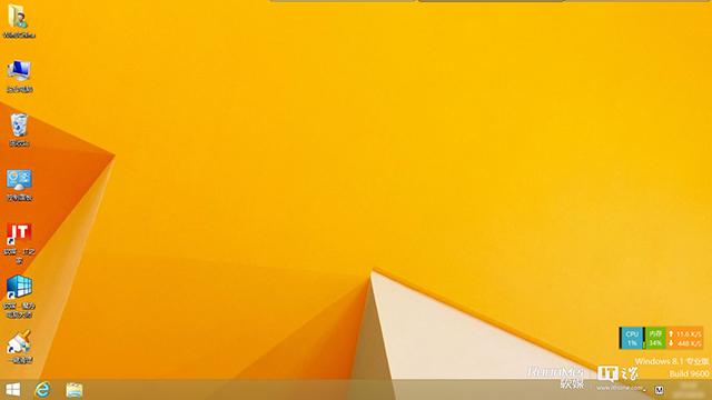 Windows 8.1 imagem 2