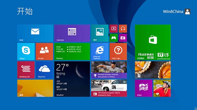 Windows 8.1 imagem 3