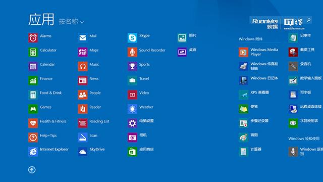 Windows 8.1 imagem 4