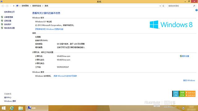 Windows 8.1 imagem 5