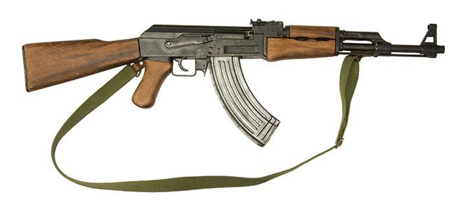 O famoso fuzil de assalto AK 47