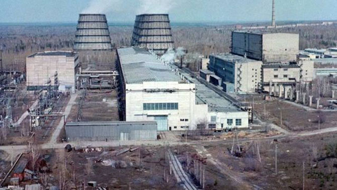 Cooperativa Química Siberiana