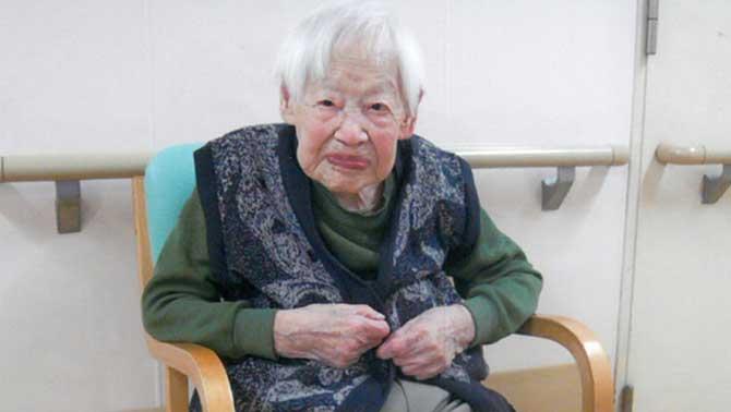 Misao Okawa nasceu em 5 de março de 1898